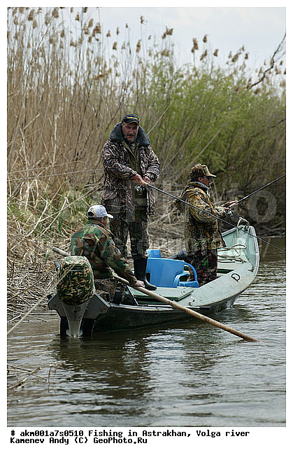 рыболовный сайт фишинг