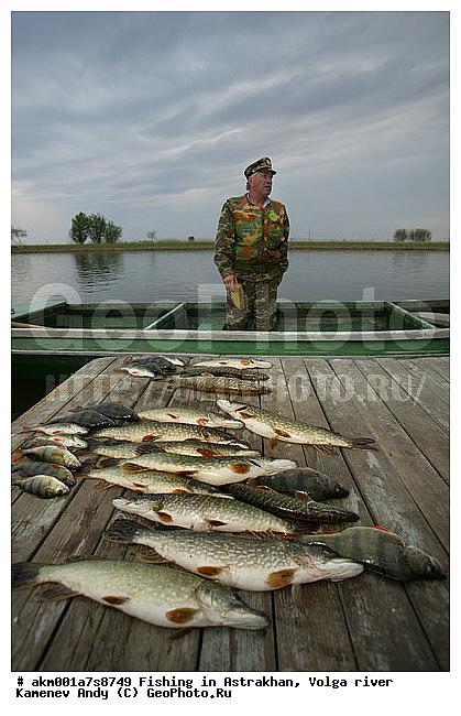 что взять на весеннюю рыбалку в астрахани