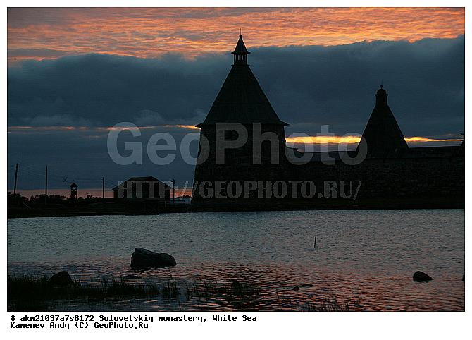 вид соловецкого монастыря со стороны святого озера квартиру Комсомольске-на-Амуре объявлениям