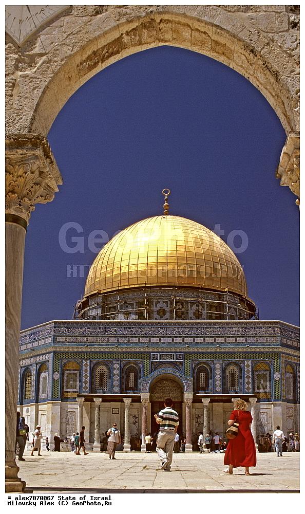 мечеть омара в иерусалиме и храм судьбы для охоты рыбалки