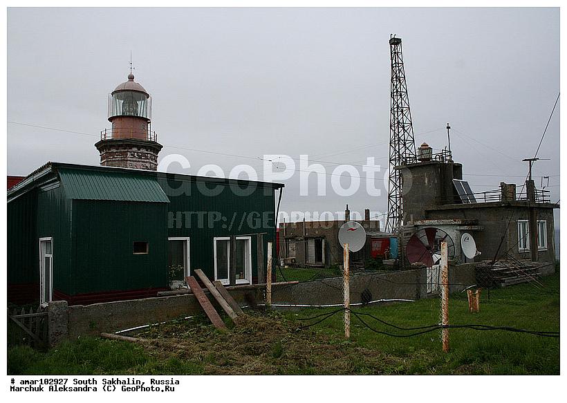Фотография Метеостанция на мысе Крильон на Южном Сахалине ...: http://geophoto.ru/?action=show&id=225177