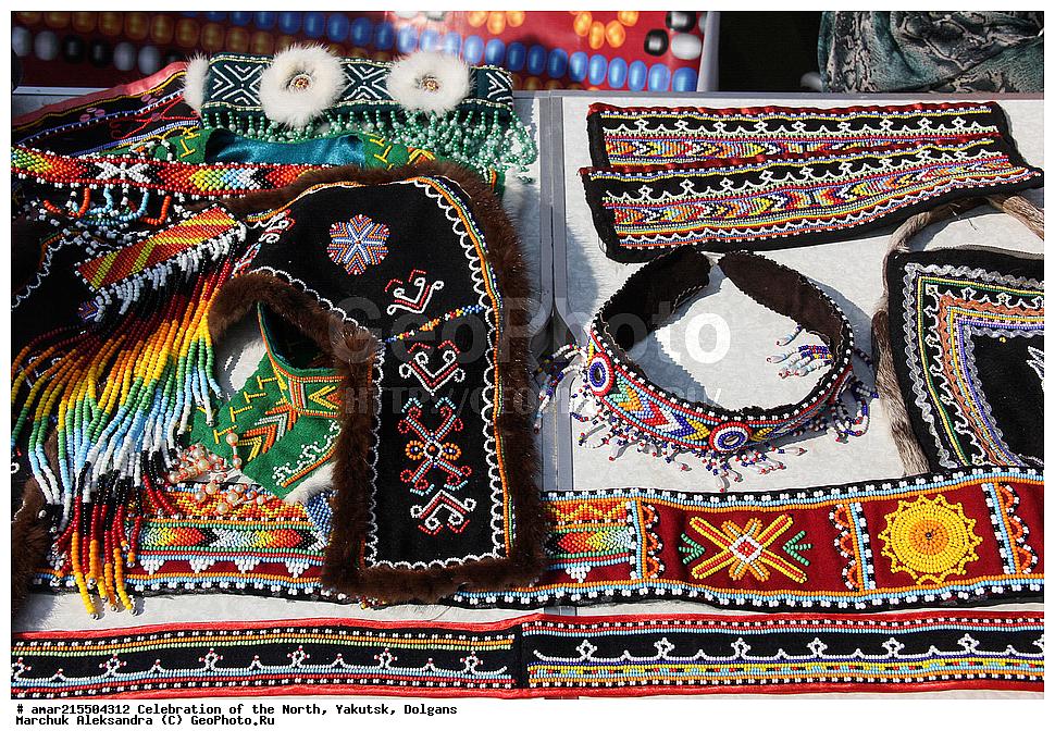 руническим татуировкам вышивка коренного населения дв юридическое сопровождение