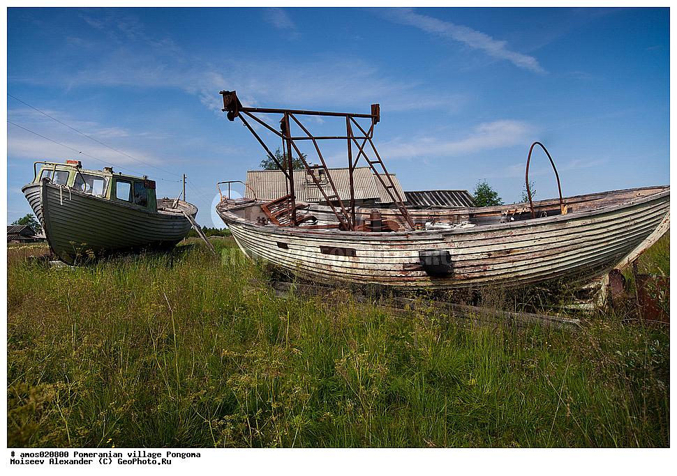 карбас лодка