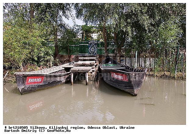 магазин лодки дунайский