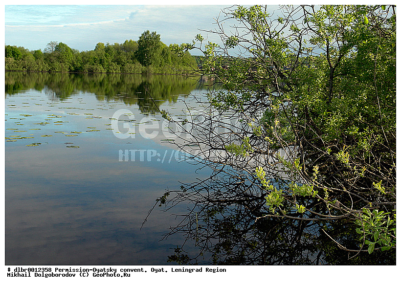 River in Russian  EnglishRussian Dictionary  Glosbe
