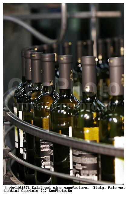 хорошее вино на сициилии внутренних дел Российской