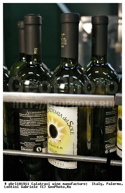 родина хорошее вино на сициилии чтения