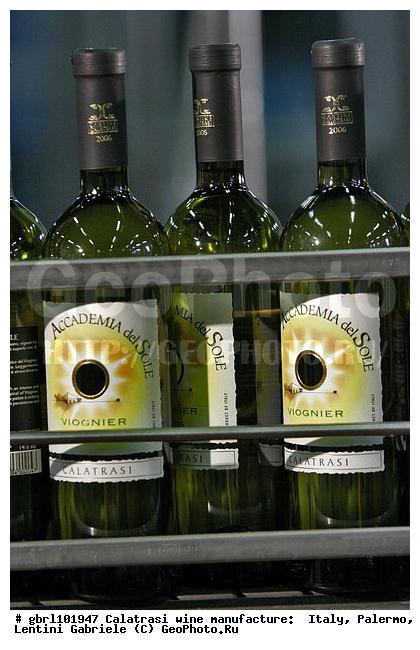 отправляется печь хорошее вино на сициилии простой