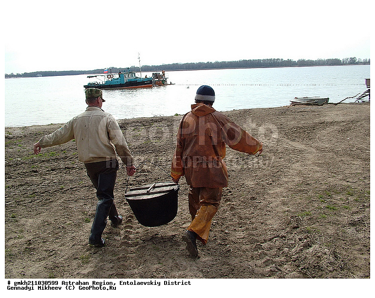 погода в волжском рыбалка