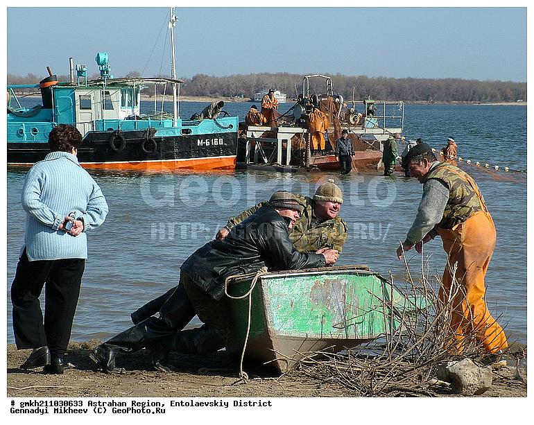 пришиб астраханская область рыбалка