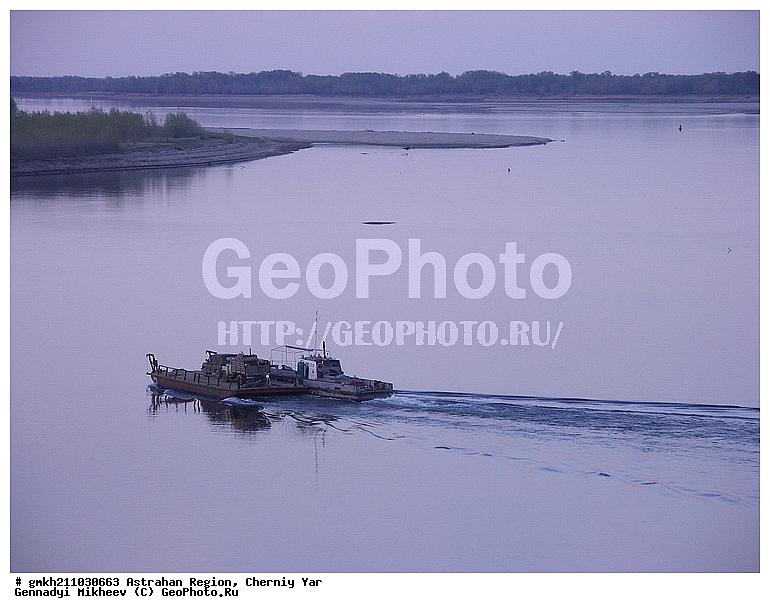 фото рыбалки на волге черный яр