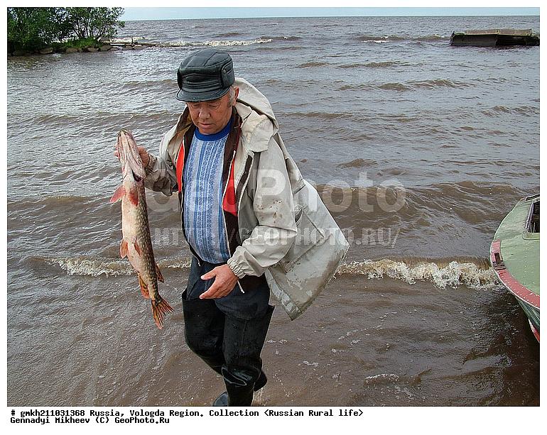 рыбак вологда каталог