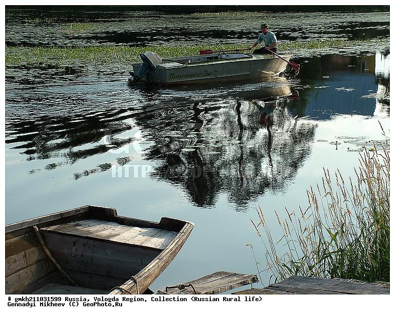 лодка ухтомка