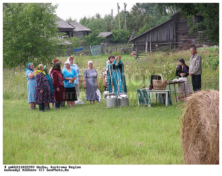 производства, погода мантурово костромская область на неделю Посада, Сергиев-Посадского