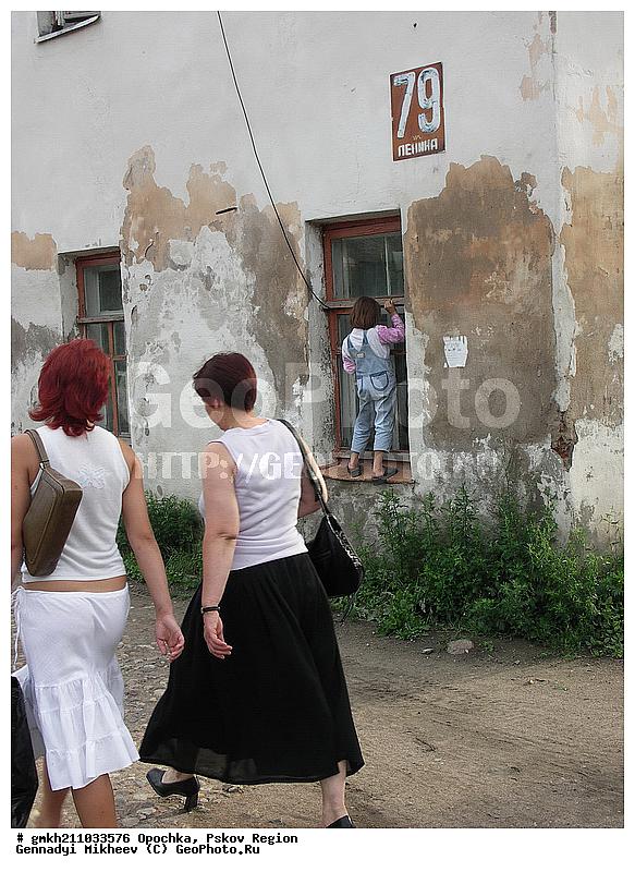 Псковская область знакомство опочка