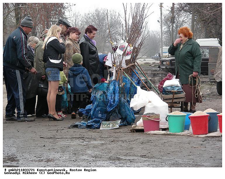 прогноз клева рыбы в аксае ростовская область