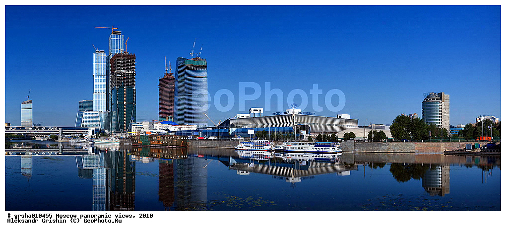 Москва деловой центр москва сити и