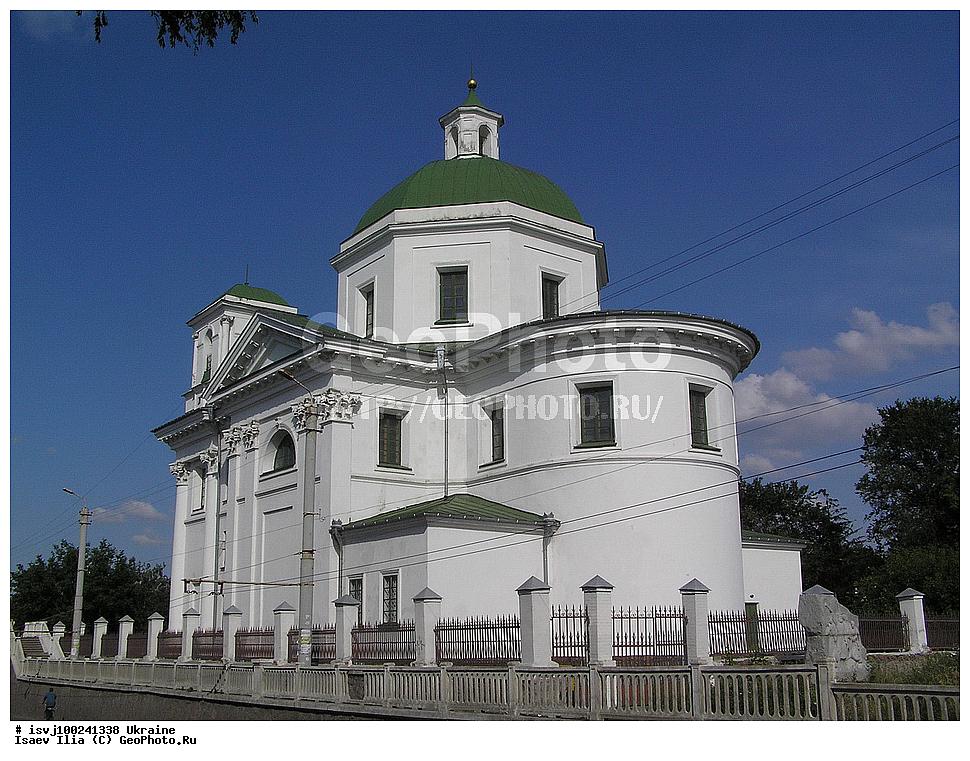 белая церковь украина проститутки