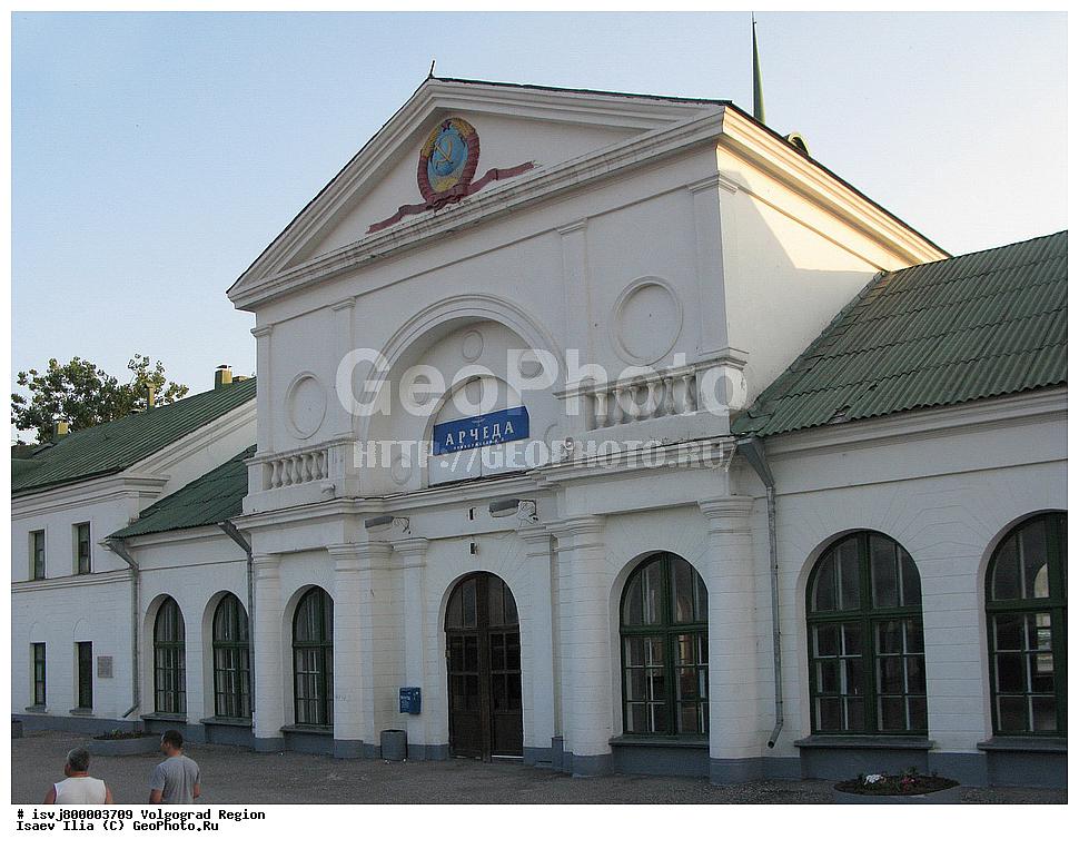 Фото вокзала фролово