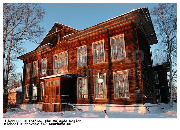 Картинки богатых домов зимой