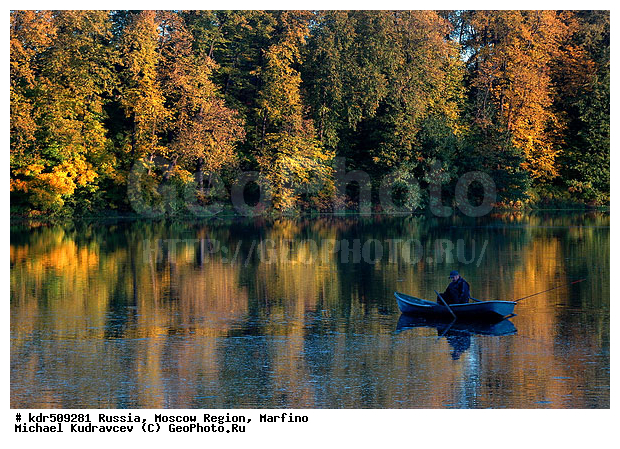 рыбалка московский пруд