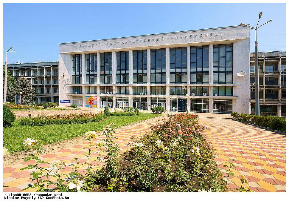Fotografiya Russia Krasnodar View Of The Main Building Of The Kuban State University Fotobank Geofoto Geophoto Getimages Group