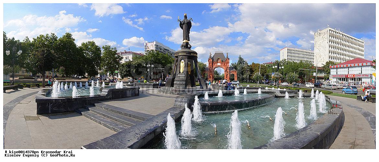 г.краснодар фото города