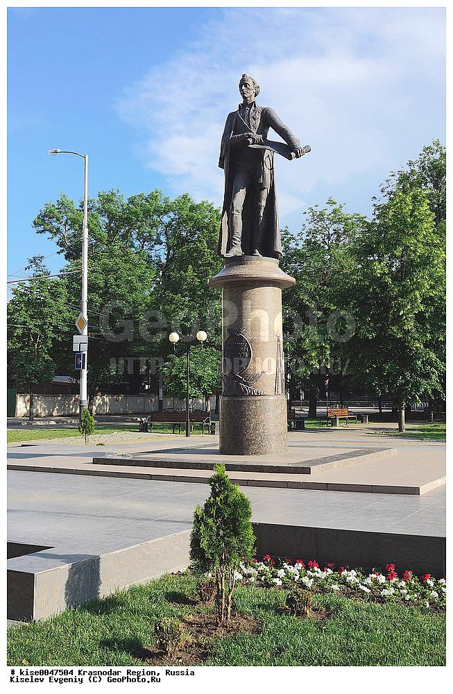 Какой памятник установить краснодар портреты на памятники из гранита в барнауле
