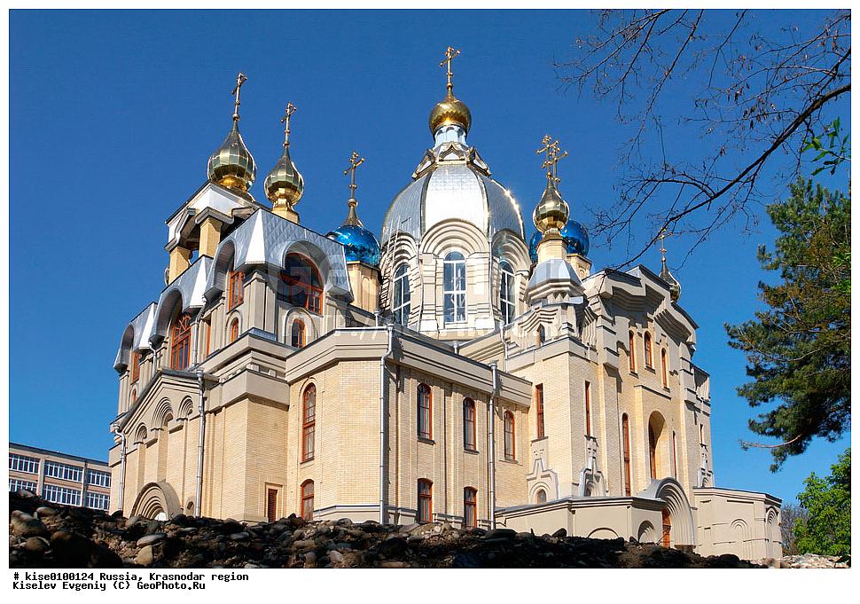 Собор Святого Пантелеймона