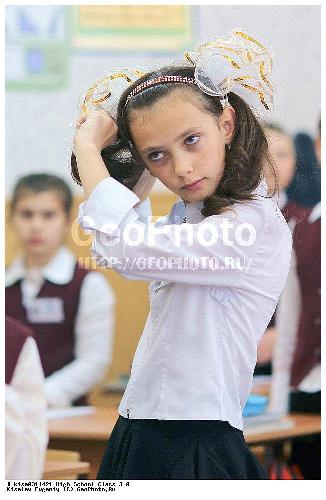 официально 11 школа город краснодар спросит