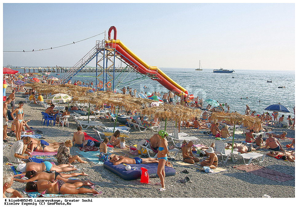 лазаревское сочи пляжи фото