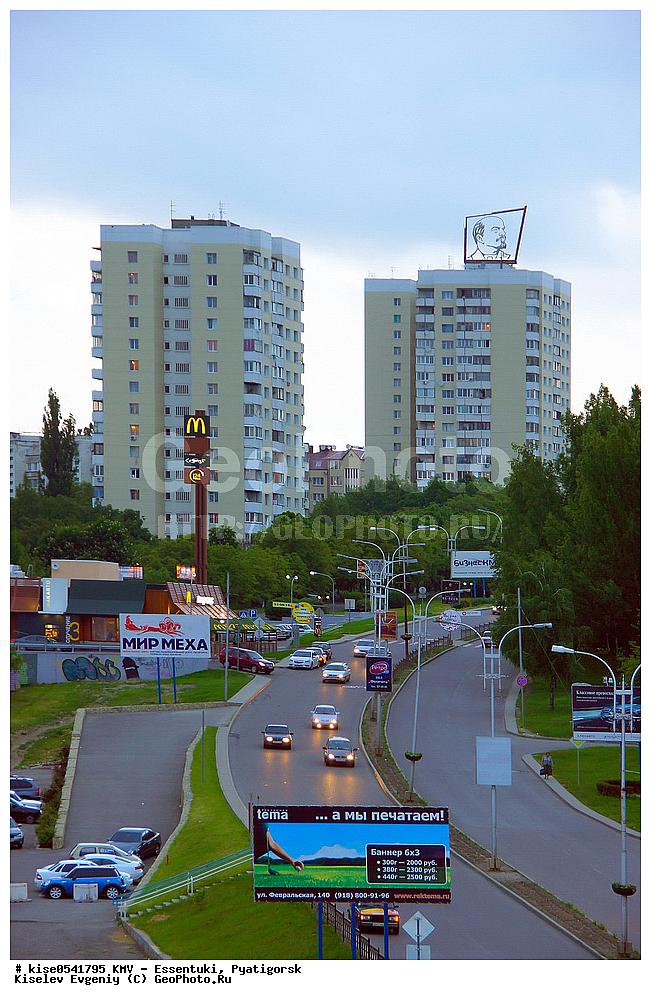 знакомства россия ставропольский край пятигорск