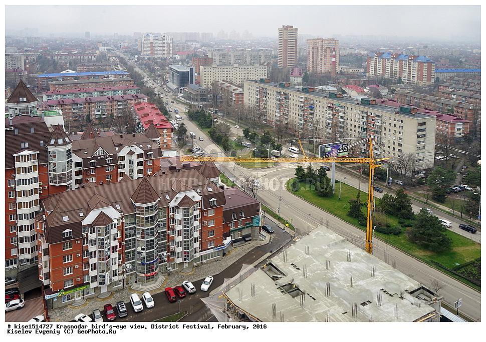 краснодар фото города 2016