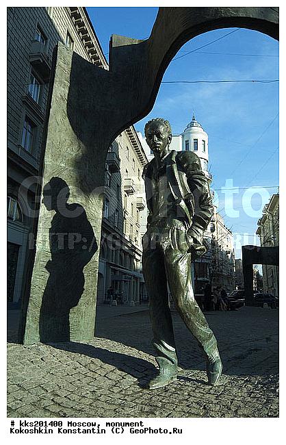 Москва памятник булату окуджаве на
