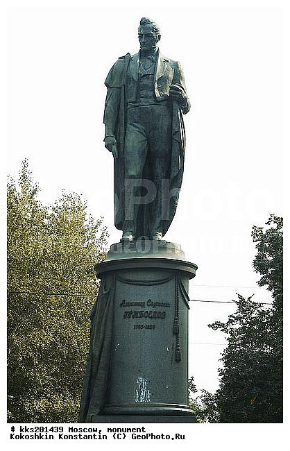 Купить памятник москва Восточный цены на памятники рязань ч войне