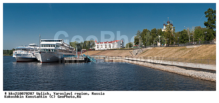 Ярославская область углич причал