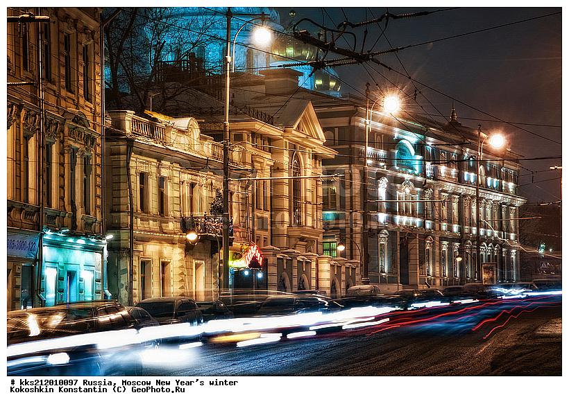 Москва улица волхонка зимней ночью