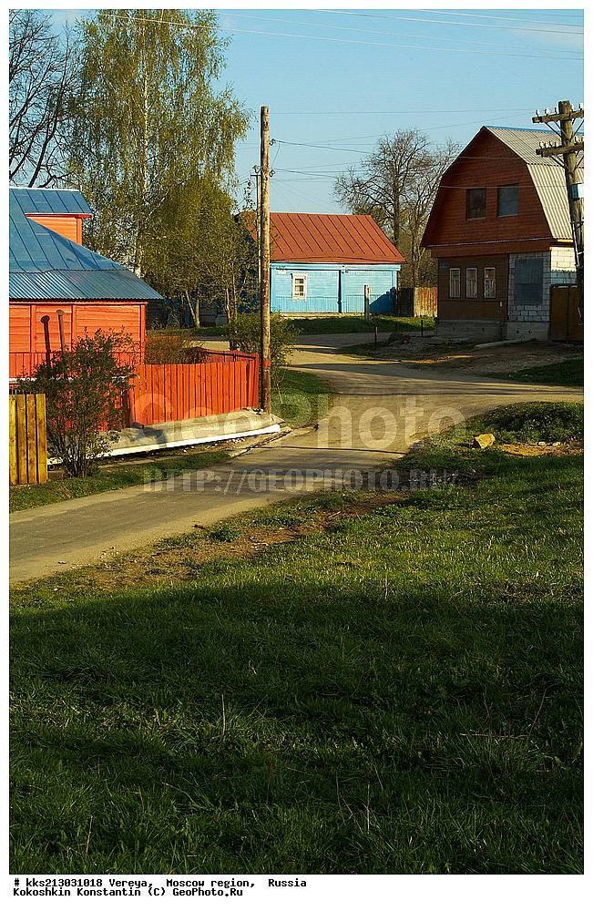 железные двери в городе верея нарофоминского района