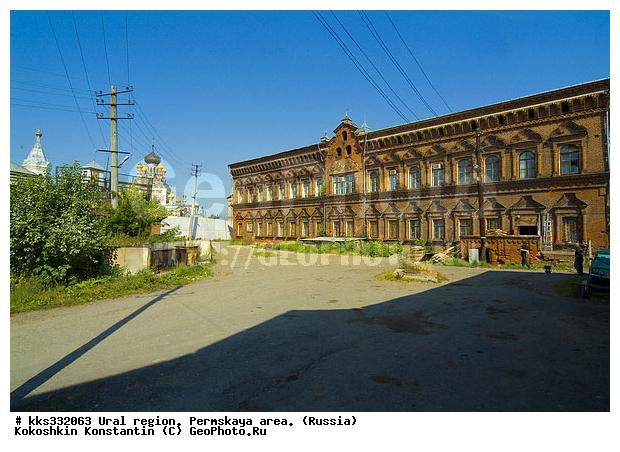 Городская клиническая больница 2 им к.в федяевского инн