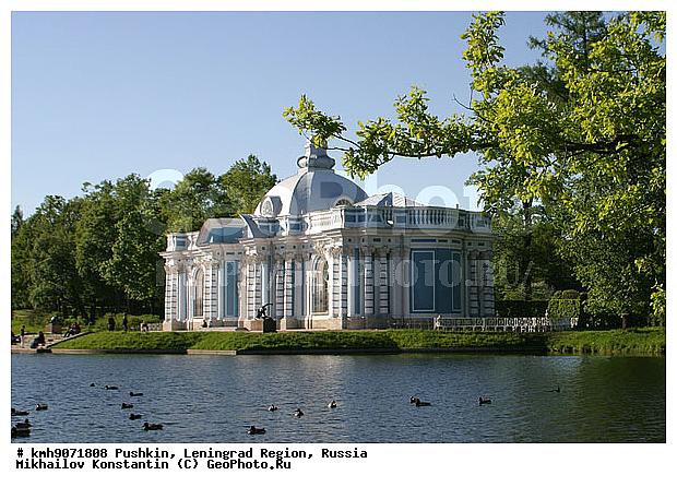 Вакансии в г пушкине ленинградская