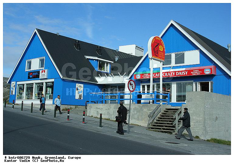 Дом в гренландии купить монеты россии 1900