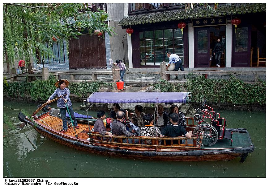 лодка в китае это
