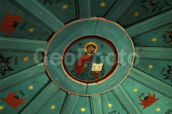 Архангельская область небо бог