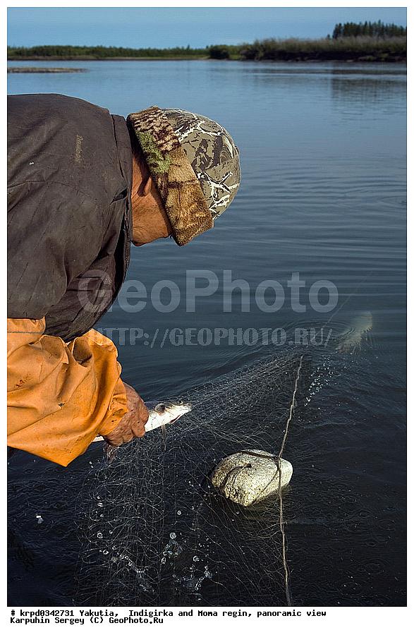 реферат рыбалка в якутии