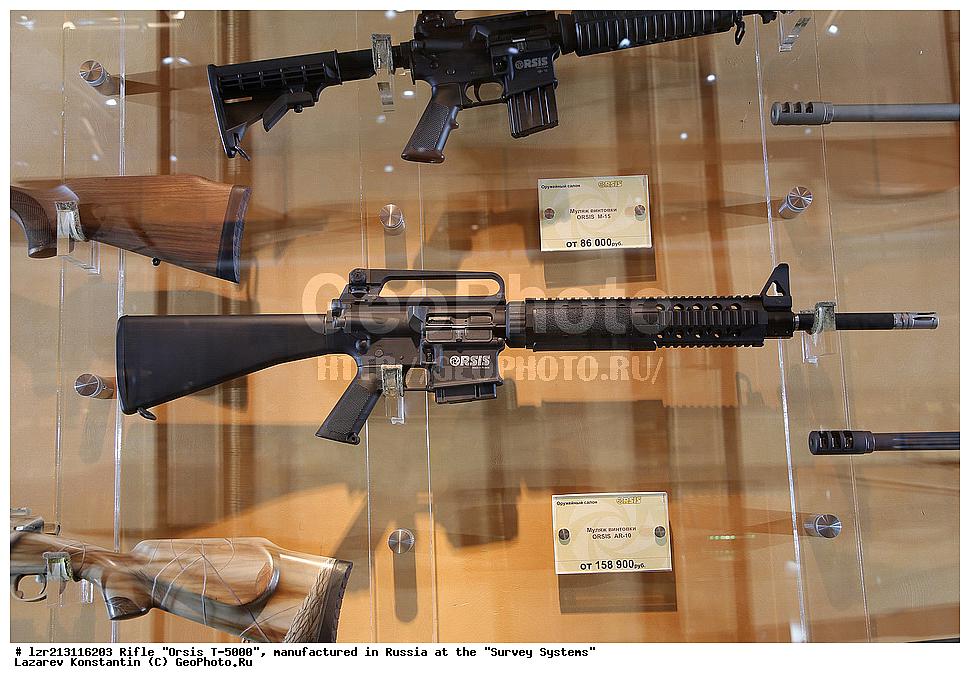 СК2 винтовка т-5000м фирмы орсис данному признаку