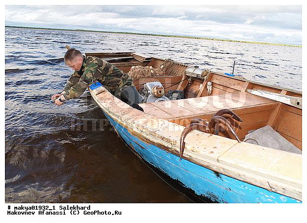 охота и рыбалка салехард