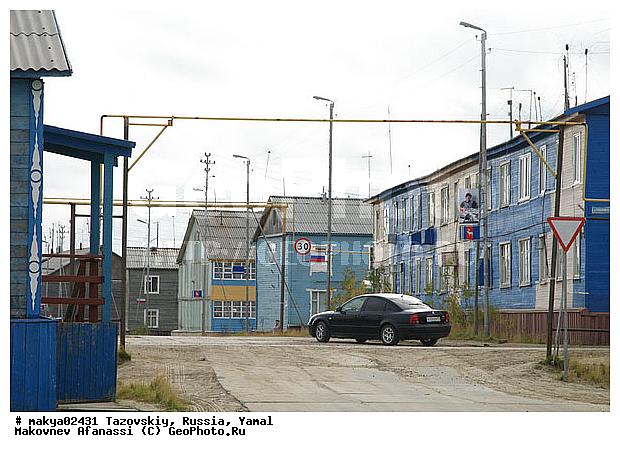 поселок тазовский фото