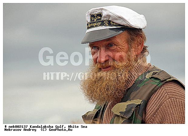 радио для моряков рыбаков