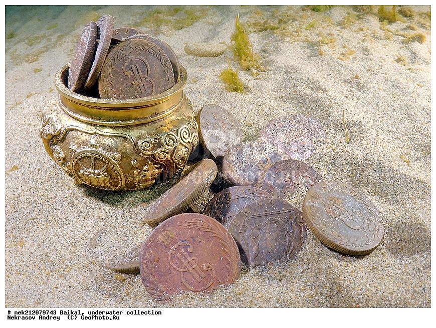 Подводный клад сколько стоит набор монет красная книга
