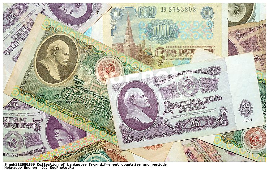 Советские рубли фото что за герб на российских деньгах